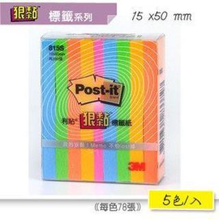 3M 815S利貼可再貼標籤紙 台北市