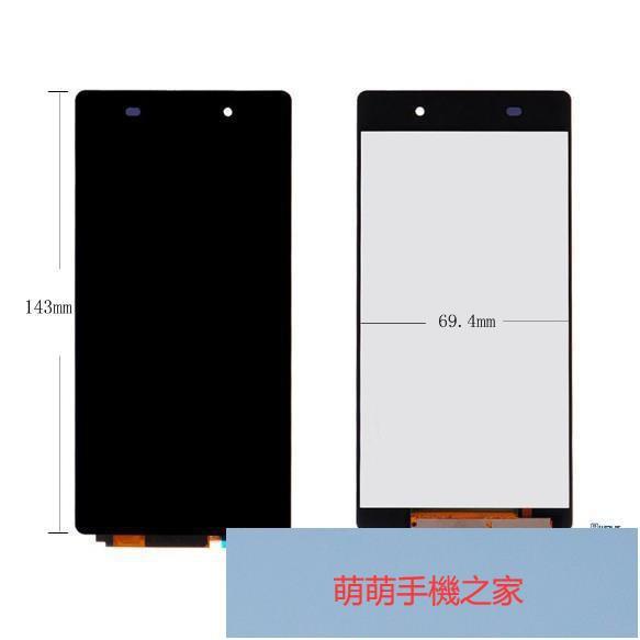 台灣☆現貨-熱銷Wolf 適用於索尼Z2 液晶顯示器總成 LCD屏幕 螢幕總成 液晶螢幕 送膠紙