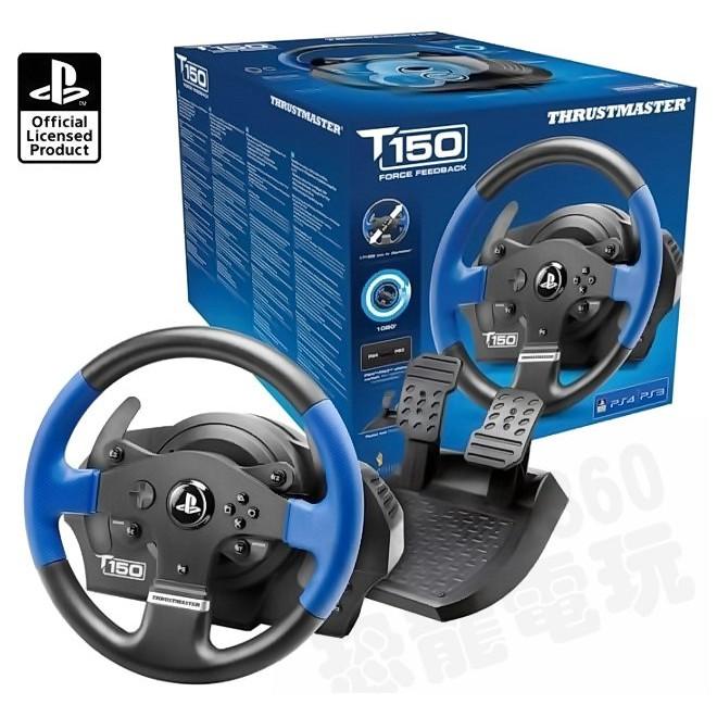 【二手商品】THRUSTMASTER T150 賽車方向盤 PS5 PS4 PS3 PC 台灣公司貨 保固內 台中