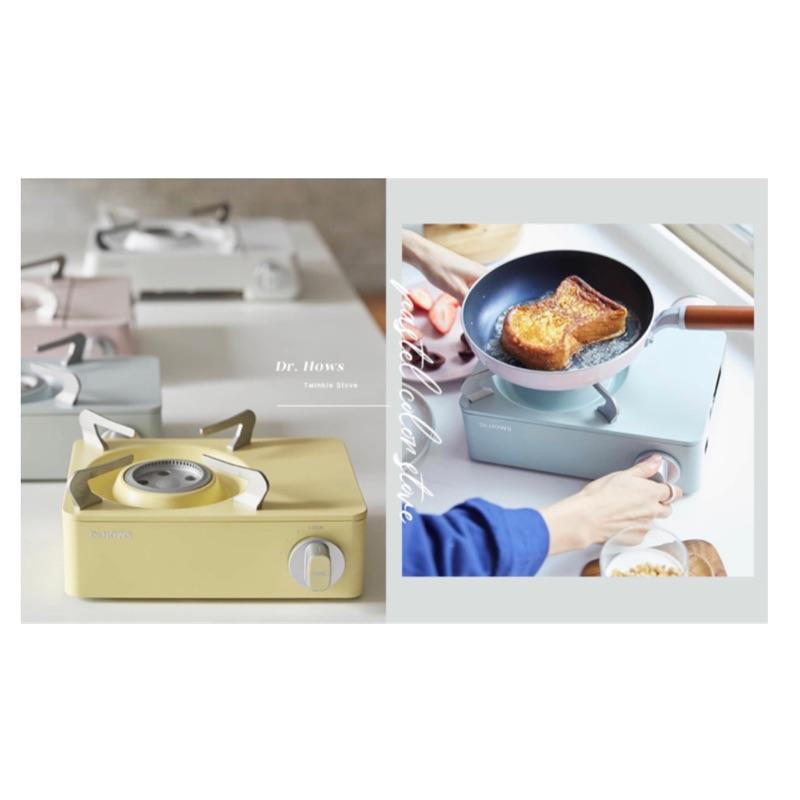 韓國家電品牌 Dr. Hows 小卡斯爐 四色可選 瓦斯爐 卡司爐 廚房用品 韓國代購