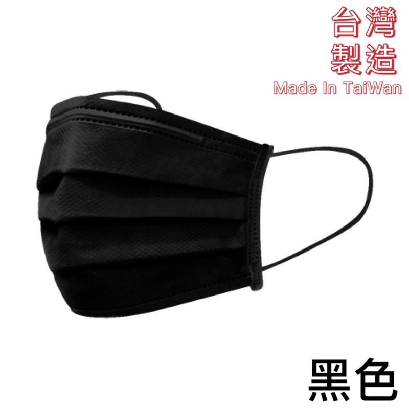 🔥台灣製造成人醫療用口罩/ 50入🔥撞色限量上市🔥韓式顯小臉黑口罩粉紅口罩成人醫療口罩綠口罩黑口罩MITmask