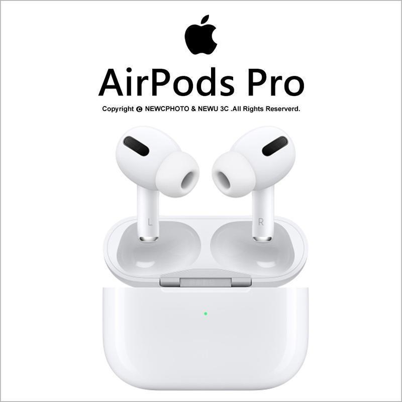 Apple/蘋果 Airpods PRO三代無線耳機 AirPods 3代 原廠公司貨 藍牙主動降噪