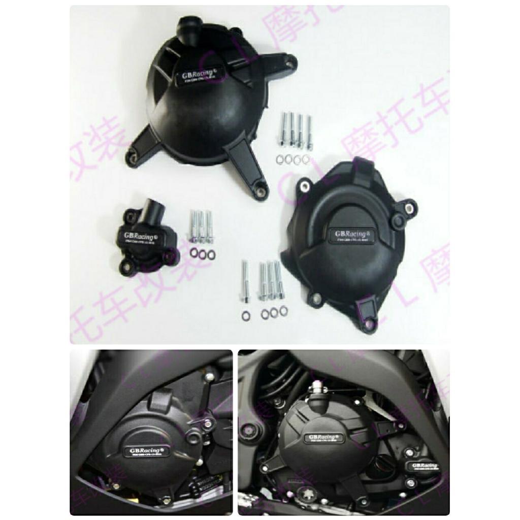雅馬哈 Yamaha R3/R25/MT-03 15-19 GBracing發動機保護蓋 防摔蓋
