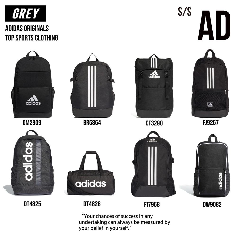 Adidas 愛迪達 後背包 背包 行李包 DM2909 FL3693 CF3290 FJ9267 全新正品 統一發票