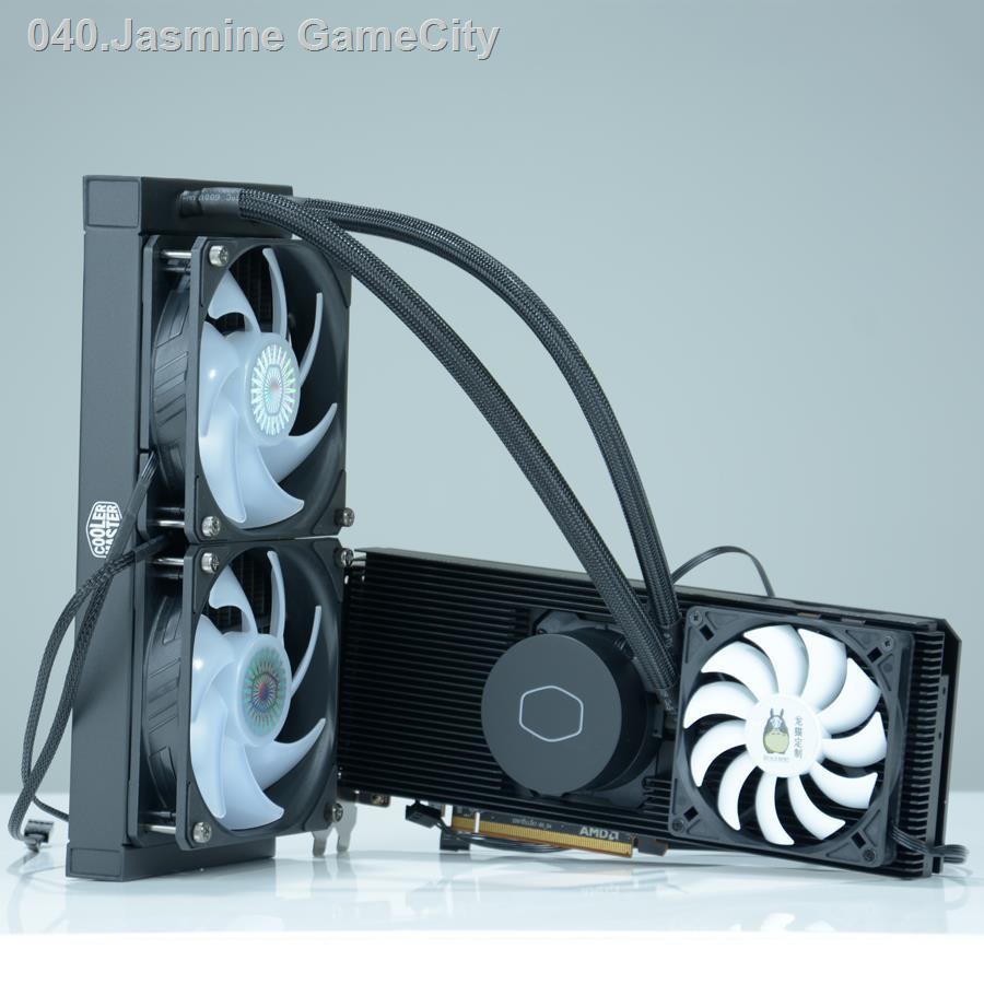 (現貨)❒△✈RTX3070 3080 3090顯示卡6800XT 6900XT一體式水冷改裝全鋁散熱器