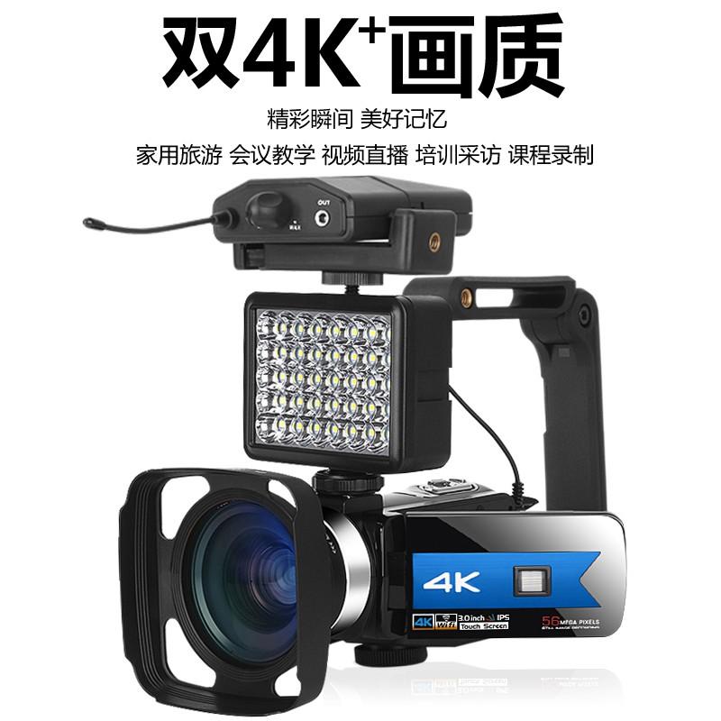 【奇幻小店】Sony索尼CX930E高清4K數碼攝像機紅外夜視DV家用旅遊錄像自拍相機