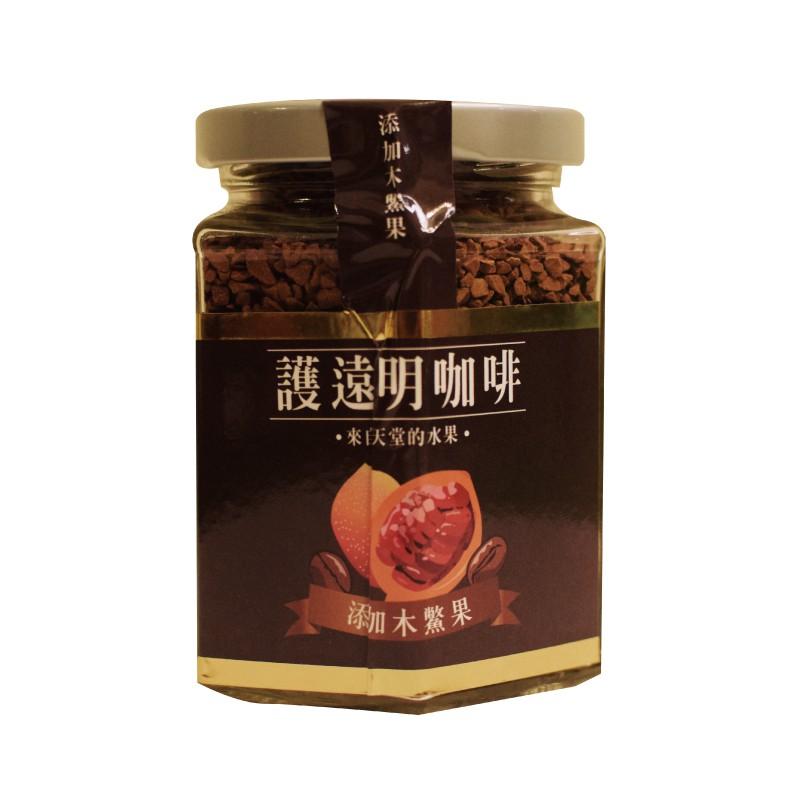 【護遠明】木鱉果咖啡(80g)