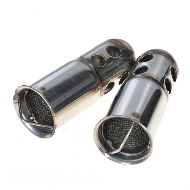 特價促銷 摩托車排氣管 51口徑 消聲器消音塞排氣管回壓芯靜音 觸媒消音塞