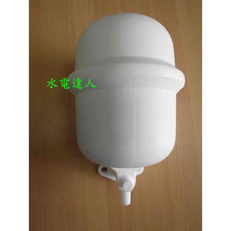 九如 東元 大井 木川 和川 馬達 加壓機  馬達壓力桶 壓力桶 增壓機 TP820 TP825 V260 V460