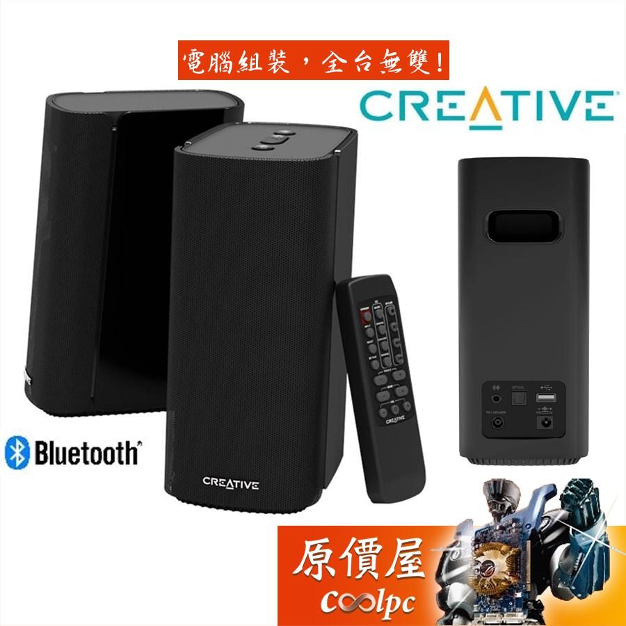 Creative創新未來 T100 Hi-Fi 2.0 桌面二件式喇叭/無線藍牙/喇叭/原價屋