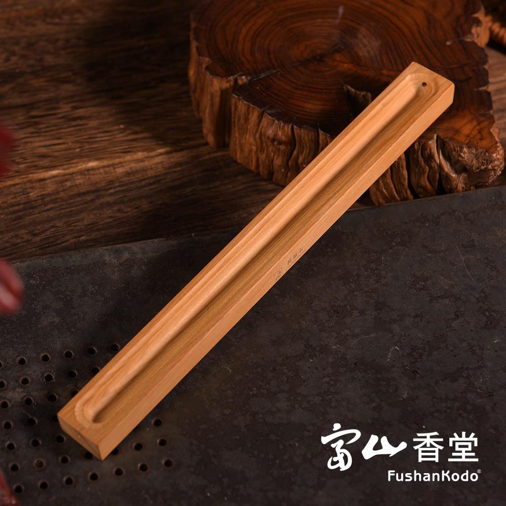 【富山香堂】台灣肖楠木 22.5cm 臥香座 香爐 臥香 線香 檀香 沉香