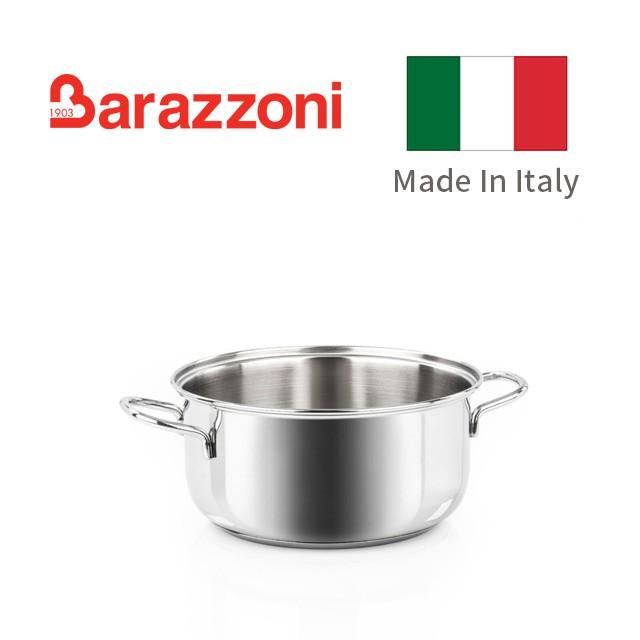 【義大利BARAZZONI巴拉佐尼】BONITA系列不鏽鋼淺湯鍋 28cm 7.5升(不鏽鋼 淺湯鍋)