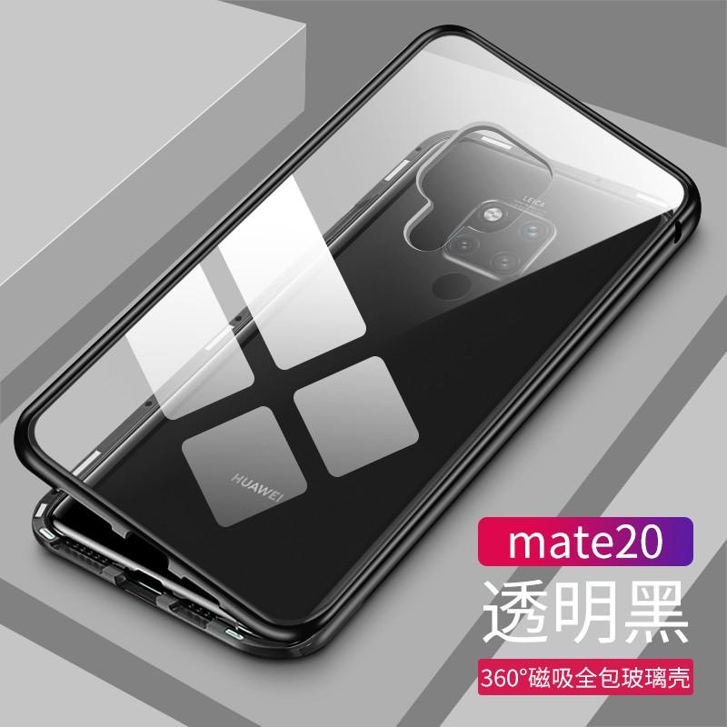 華為Mate 20 Pro P30 Pro Mate10 手機殼 金屬 玻璃殼 Nova3/I/E P20 Y7 Y9