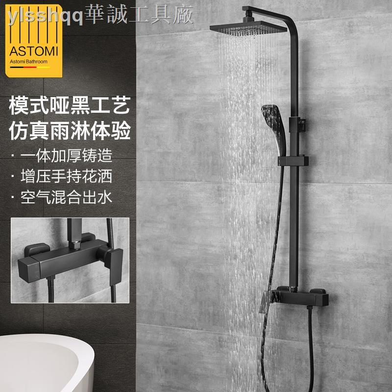 五金衛浴配件淋浴花灑套裝家用磨砂黑色增壓花灑淋雨噴頭全銅龍頭沐浴室淋浴器