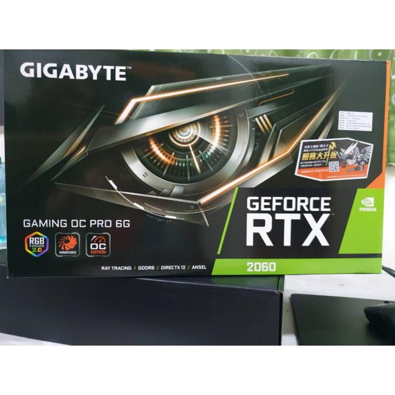 技嘉 gigabyte GeForce RTX 2060 GAMING OC PRO 6G