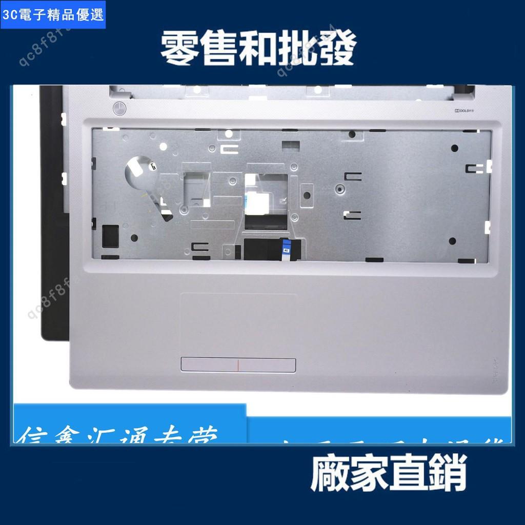 【免運】聯想Lenovo IdeaPad 300-15 300-15ISK C殼外殼鍵盤面掌托上【3C電子精品優選】#2