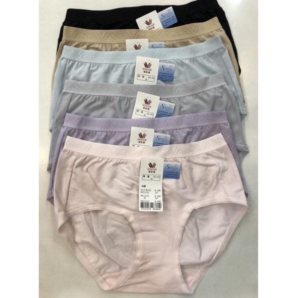 現貨 華歌爾長年熱銷款伴蒂內褲Ns1122原價190元