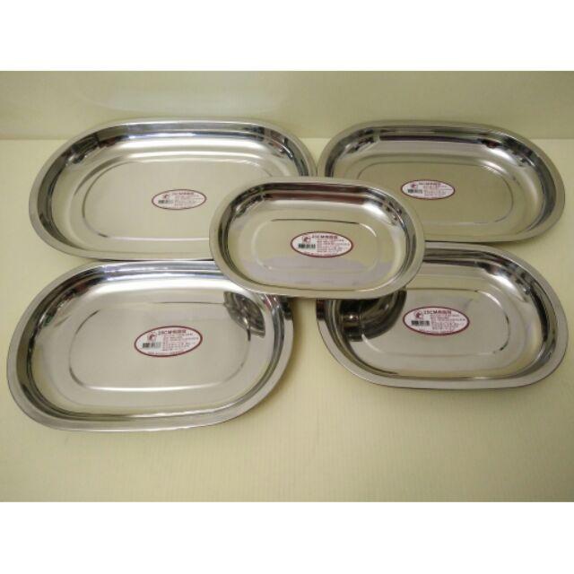 304不鏽鋼盤 橢圓盤 菜盤 水果盤 魚盤 烤肉盤 不鏽鋼烤盤 料理盤 不鏽鋼蒸盤 露營盤 不鏽鋼盤 烤盤