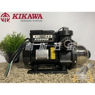 【耐斯五金】『私訊優惠』KQ200N 1/ 4HP 木川泵浦 電子穩壓不生鏽加壓機 東元低噪音馬達 『塑鋼水機』 桃園市