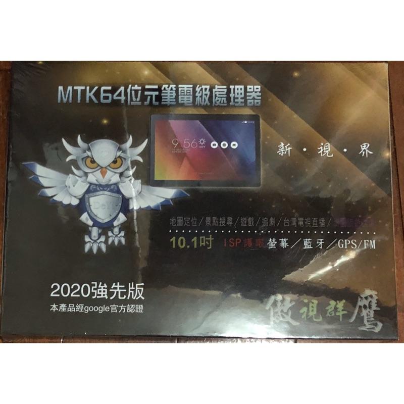 DEYI 10M18 MTK64位元筆電級處理器 附贈 保護貼 及 保護套