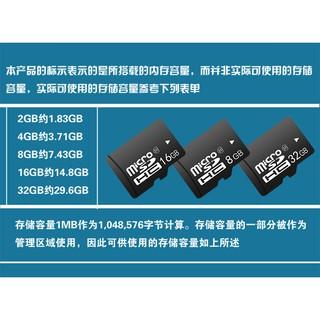 台灣現貨 原廠正品 行動硬碟正品32G內存卡64g 儲存卡1024g通用內存卡128G 256G TF卡512G 隨身碟