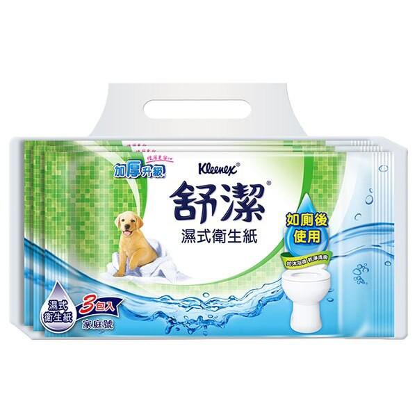 舒潔 濕式衛生紙 40抽 (3包)/袋【康鄰超市】