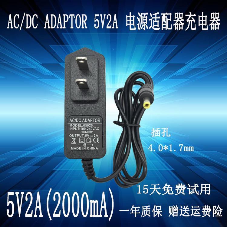 億萬電源^^&小米盒子三代3代3S充電器MDZ-09-AA/MDZ-09-AK/MDZ-16-AA/MDZ-19-