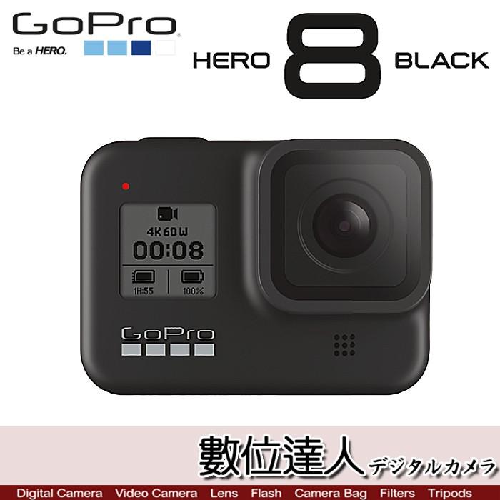 [送128G ]GoPro Hero8 Black 運動攝影機 GOPRO8 CHDHX-801 公司貨.3期0利率