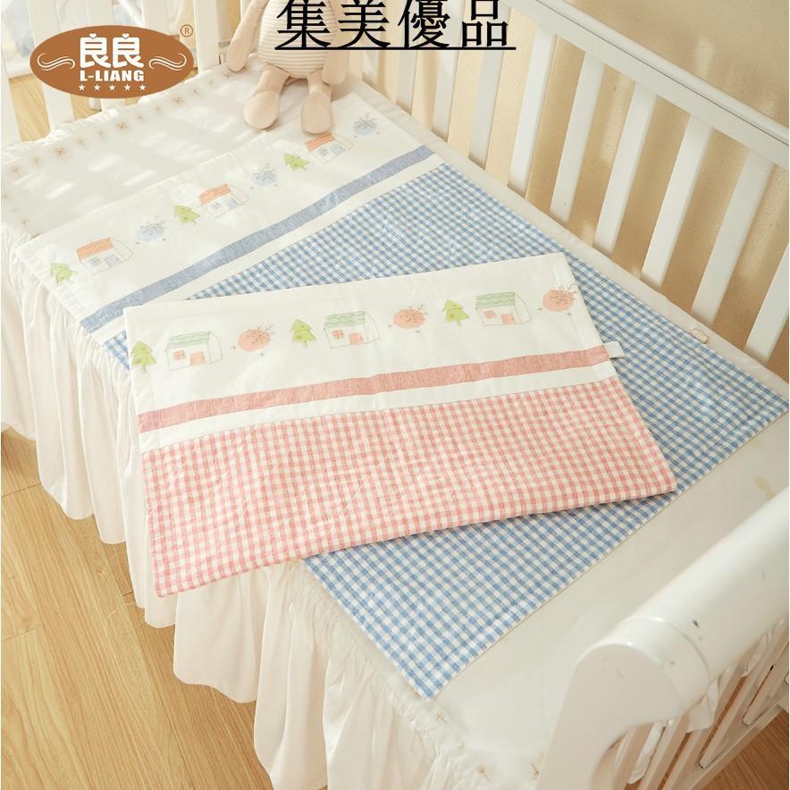 【集美優品】良良隔尿墊 嬰兒麻棉大號防水可洗透氣樂優尿墊兒童用品護理墊