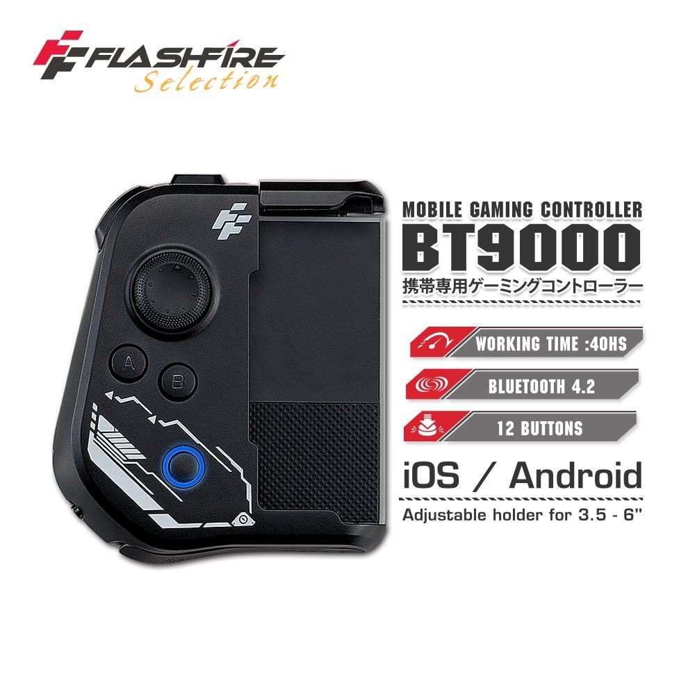 FlashFire BT9000手機專用遊戲控制藍牙手把(iOS/安卓) 英雄聯盟 天堂m2 手遊 COD 決勝時刻