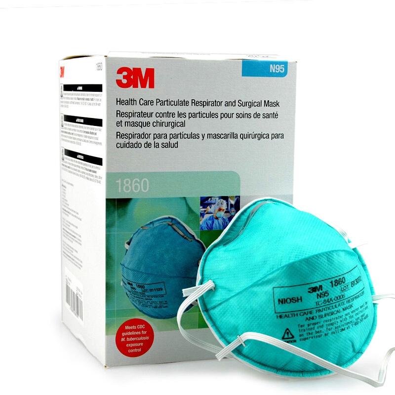 3m 1860 N95医用口罩防微生物颗粒流感病毒细菌霉菌口罩 3m 1860