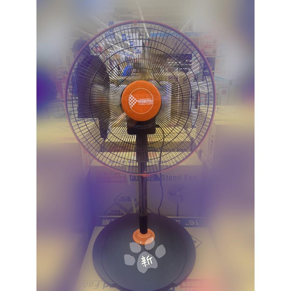 Suntory 山多力 16吋 360度 外旋式循環立扇 電扇 立扇 電風扇 FT-1602