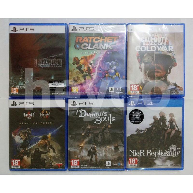台灣公司貨 現貨 PS5主機 光碟版主機 PS5太空戰士7 拉捷特與克拉克 仁王 冷戰 惡魔靈魂 PS4尼爾 女神異聞錄