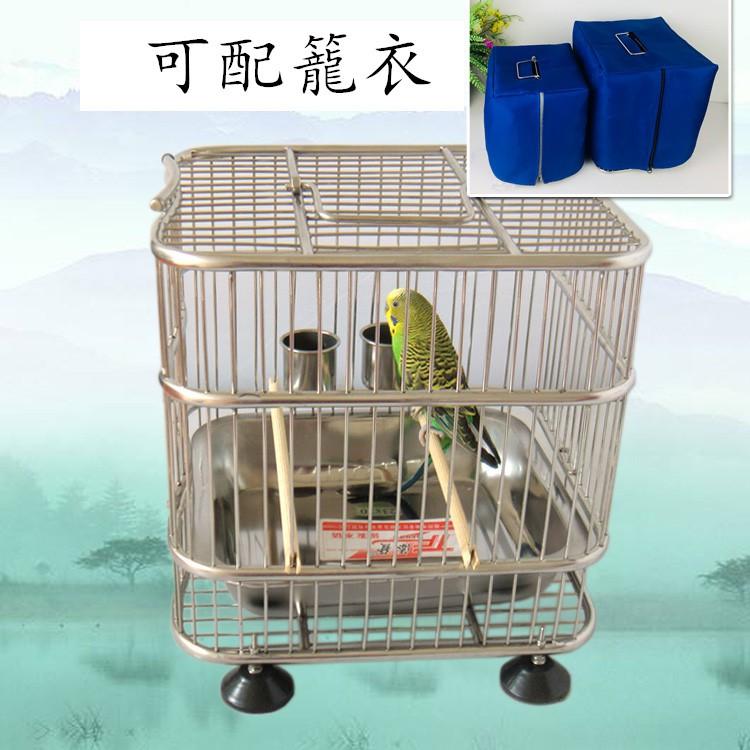 【皮皮鳥】鸚鵡八哥304不銹鋼鳥籠 鳥洗澡籠 畫眉鷯哥外出攜帶籠 鳥用沐浴盆 鸚鵡洗澡盆