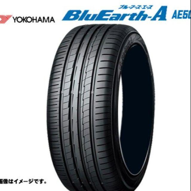 Yokohama橫濱 235-45-18 AE50