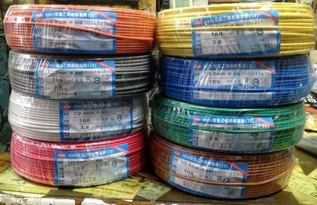 《謝謝商行》太平洋 2.0 單芯線 電線 各色 各種規格 價格劇烈波中 請先詢問