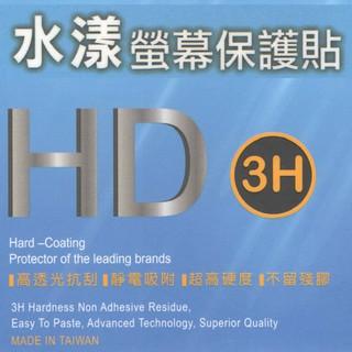 【抗刮】ASUS ZenPad 10 P00L、Z300CL P01T、Z300CG/ P021 平板螢幕保護貼 台中市