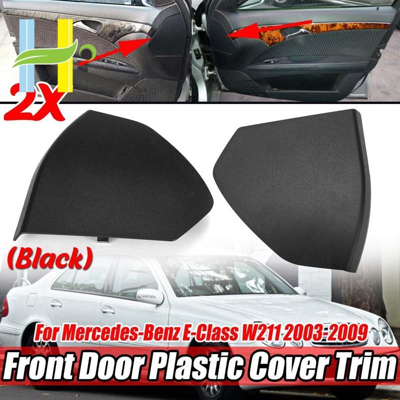 黑色W211汽車前門塑料蓋飾條,用於奔馳E級W211 2003-2009 2117270148 2117270248