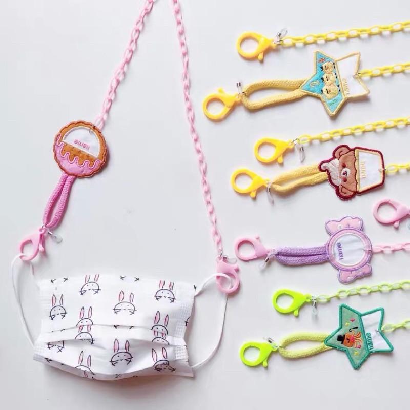 button&friends 😷口罩掛繩😷 兒童 幼兒園 掛繩 可愛 可寫名字 口罩 掛繩