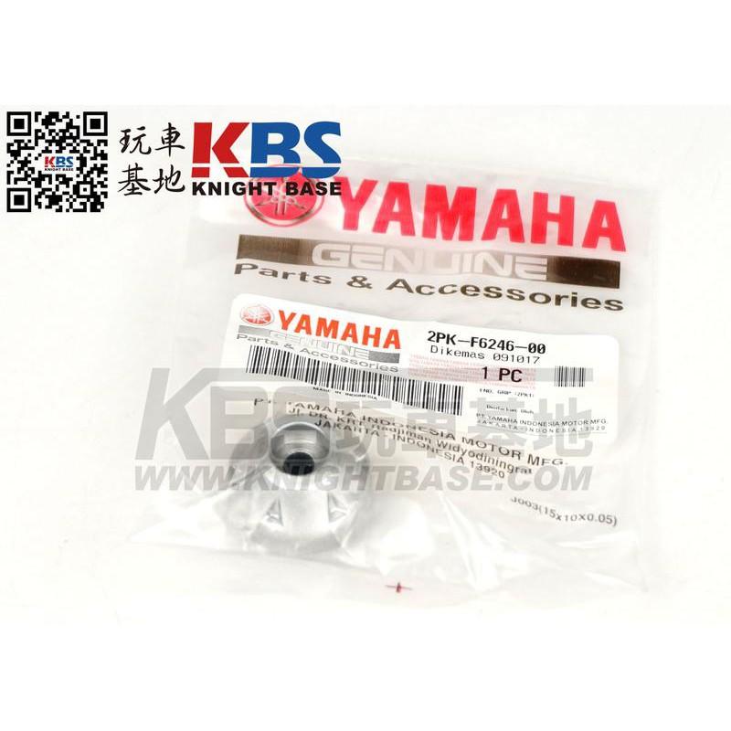 【玩車基地】YAMAHA 原廠 YZF-R15 平衡端子 2PK-F6246-00 山葉原廠零件