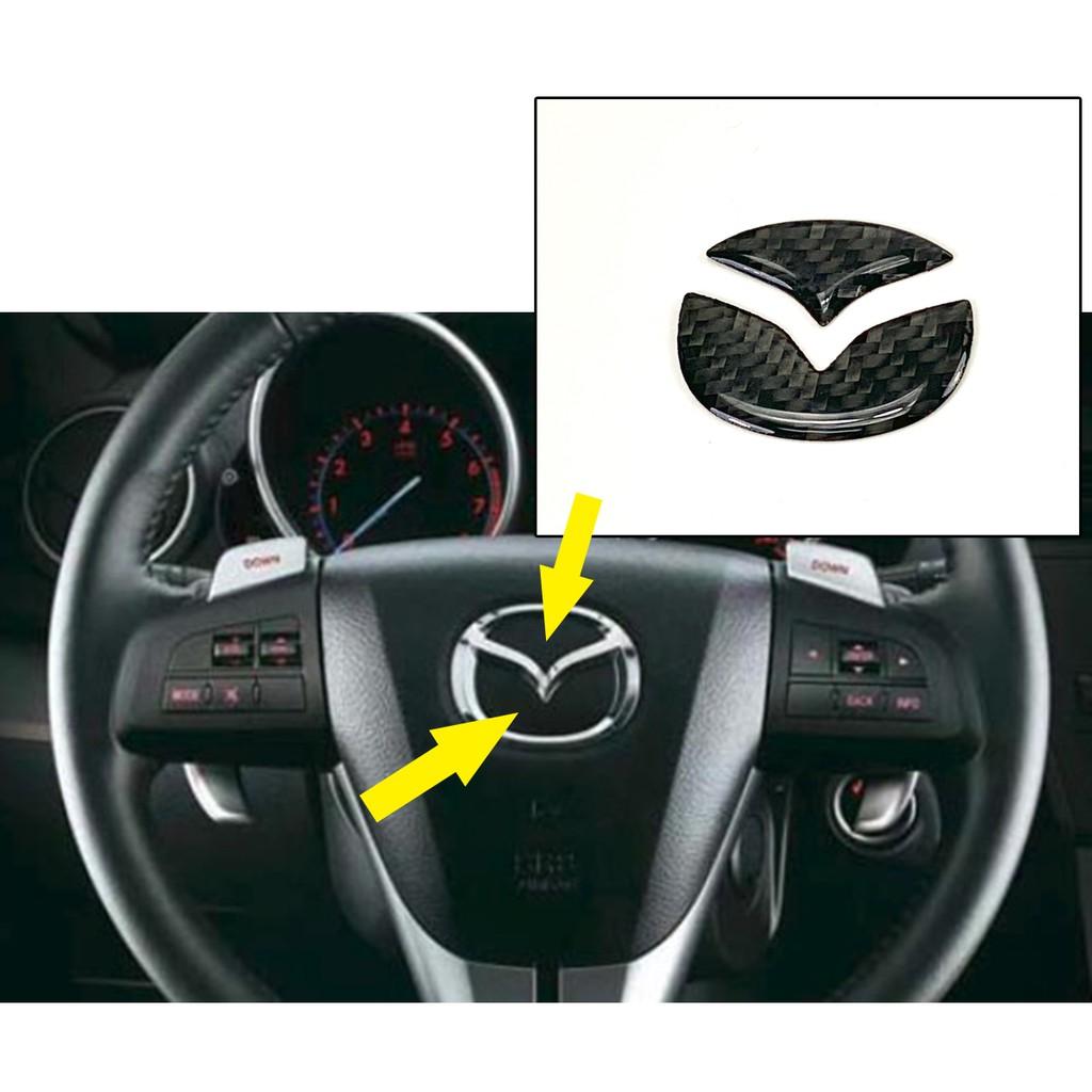 方向盤 MAZDA馬自達 for 05-10 MAZDA premacy 真碳纖維貼片 實體嵌入方向盤 原廠徽章