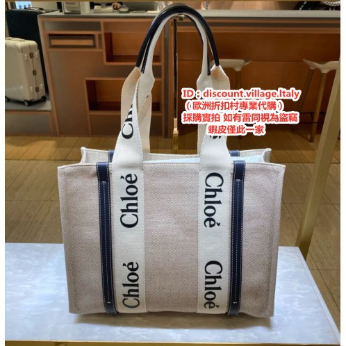 專櫃正品Chloe Medium Woody tote 購物包 Chloe tote bag帆布托特包 2021新款