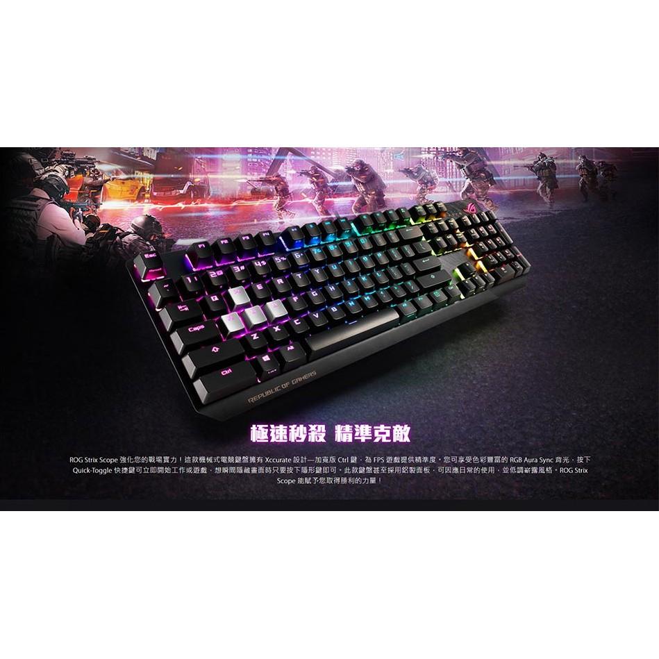 華碩 Rog Strix Scope Rx 機械式電競鍵盤/有線/光軸(紅)/欣亞數位【客訂商品 聊聊詢問】