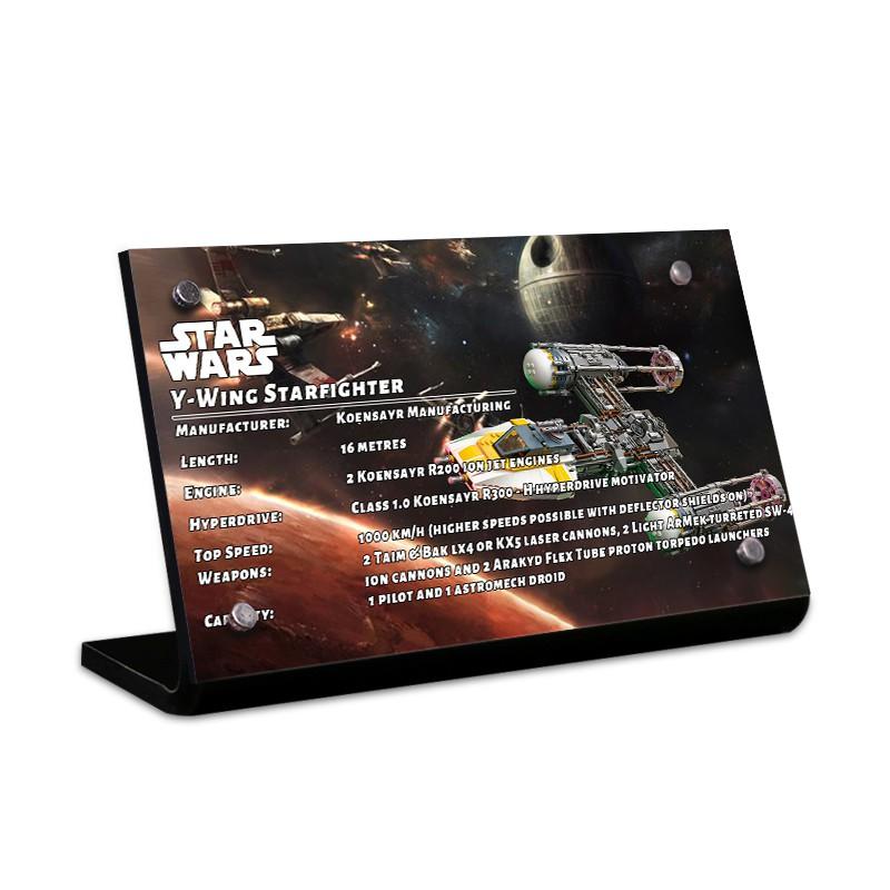 樂高保護盒【損壞補發】 適用樂高星戰75181Y型翼戰機 亞克力展示盒銘牌