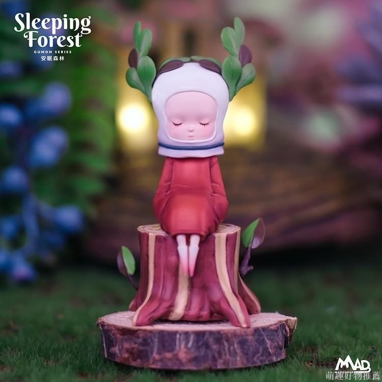 【正版】MADology GUMON 谷蘑盲盒第一彈 安眠森林植物樹 小精靈可愛盒抽公仔手辦娃娃 潮玩擺件#666