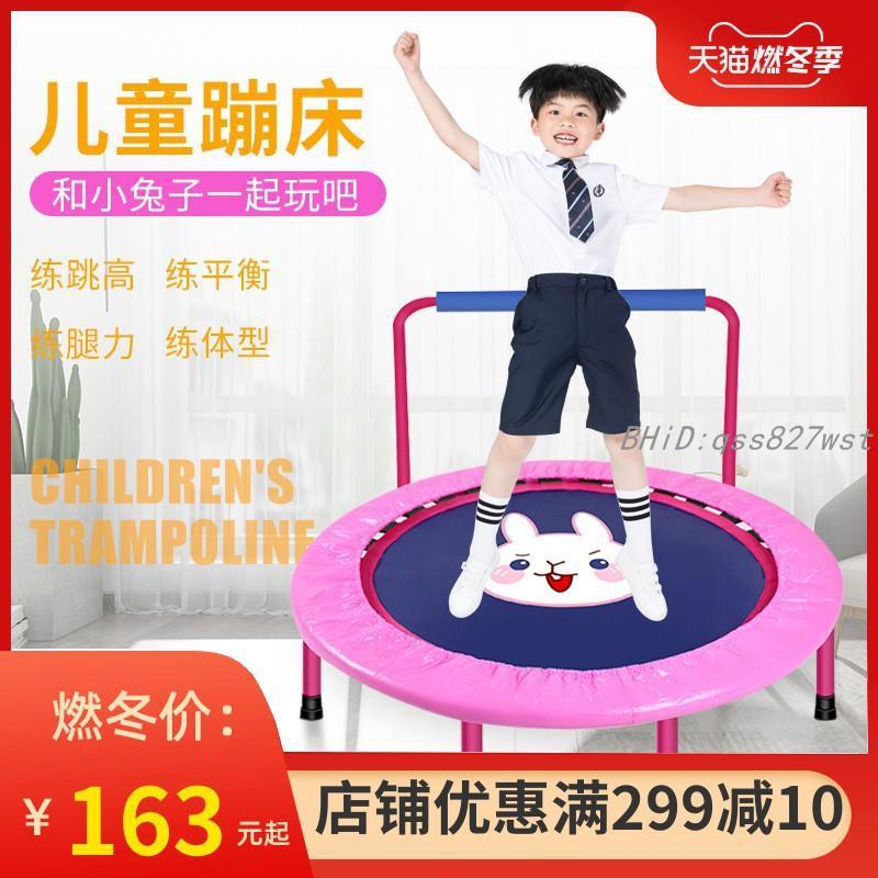 蹦蹦床小孩室內彈跳可折疊小型兒童成人健身減肥蹭蹭床寶寶跳跳床暢銷新款