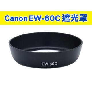 Canon EW-60C 遮光罩 可反扣 28-90mm 18-55mm 28-80mm 鏡頭遮光罩 臺中市