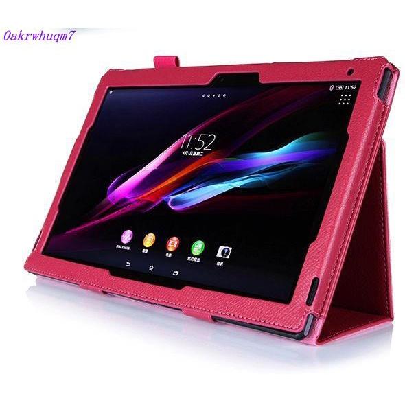 皮套適用於索尼Sony Xperia tablet Z Z2 Z4 10.1吋 平板電腦保護套 平板保護殼【滿238寄出