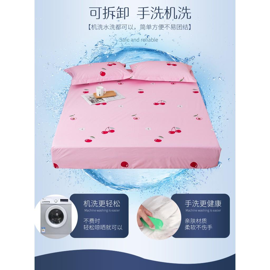 現貨 防水枕套 3M防水防螨床包 現貨 100%防水保潔墊床包式 3M吸濕排汗技術處理 單人/雙人/加大/特大/床單