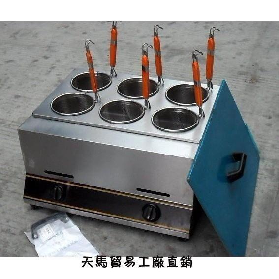 臺式六孔瓦斯煮麵機/麻辣燙機/關東煮機【tP-1286】